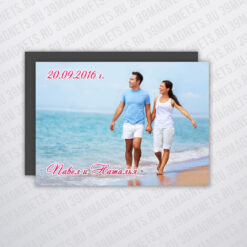 Виниловый свадебный фотомагнит 5*7 см.