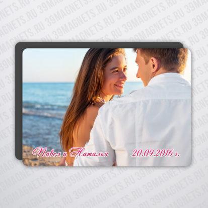 Виниловый свадебный фотомагнит 7*10 см.