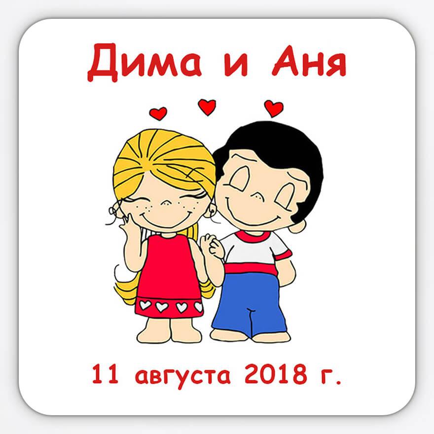 Виниловый свадебный магнит Love is