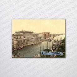 Магнит виниловый с изображением вида Кенигсберга