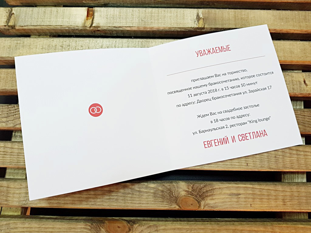 Пригласительные на свадьбу на заказ онлайн