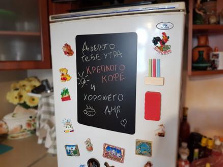 магнитная доска на холодильник купить