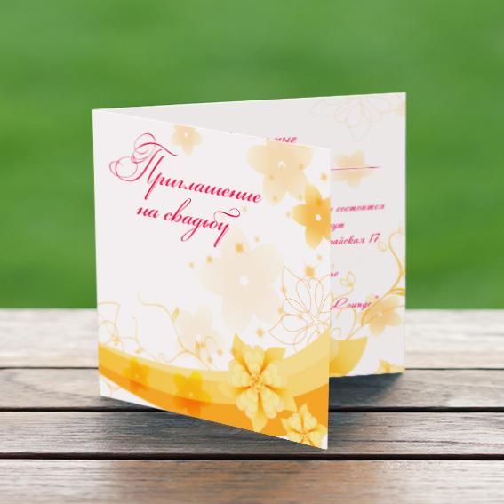 Приглашение на свадьбу в оранжевом стиле