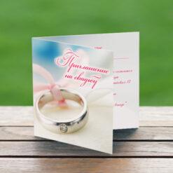 Приглашение на свадьбу в голубом стиле
