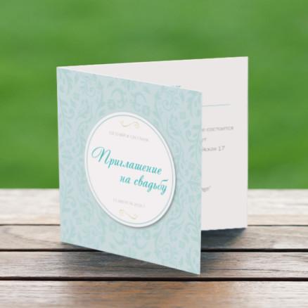 Приглашение на свадьбу в стиле тиффани