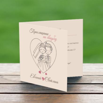 Заказать пригласительные на свадьбу — купить онлайн