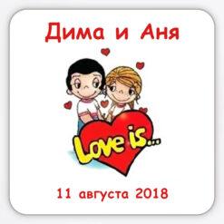 """Свадебный магнит """"Love is..."""""""