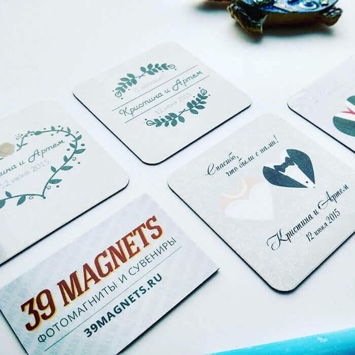 Свадебные магниты на подарки фото