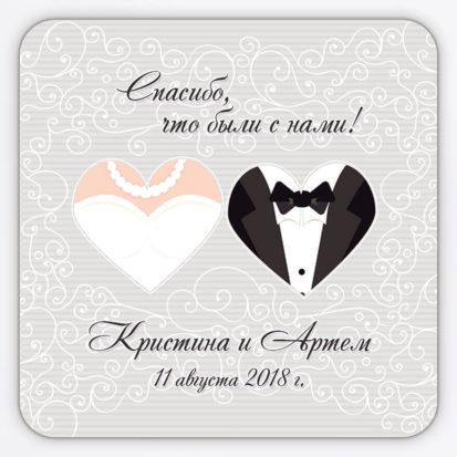 """Мягкий гибкий свадебный магнит """"Жених и невеста"""""""
