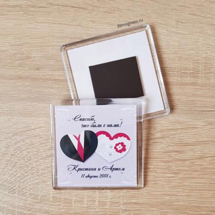 Пластиковый прозрачный свадебный магнит