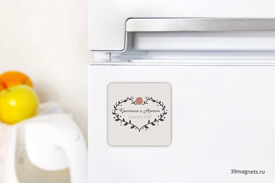 Виниловый магнит на свадьбу для гостей в стиле лофт