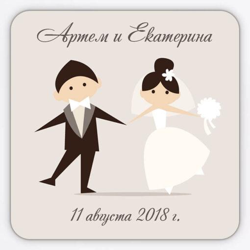 Виниловые магниты на свадьбу для гостей с весело танцующими на свадьбе женихом и невестой