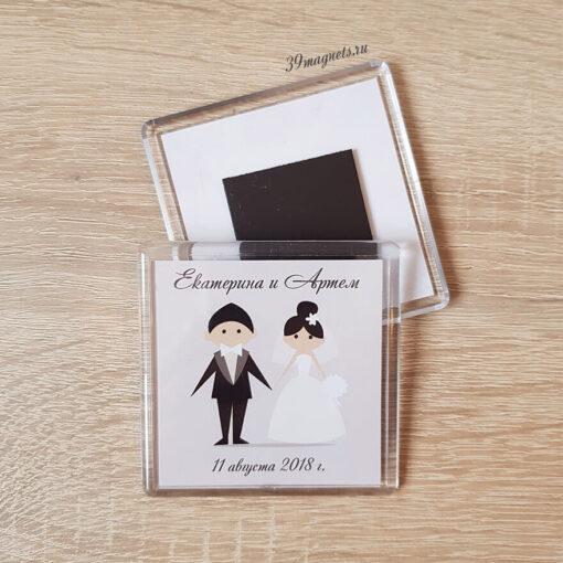 Акриловый (пластиковый) магнит для гостей на свадьбе