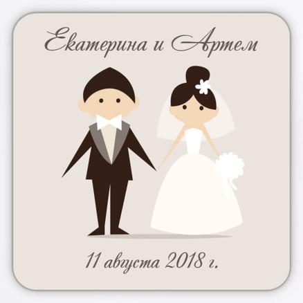 Виниловый магнит свадебный с изображением жениха и невесты держащихся за руку