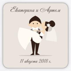 Виниловый гибкий магнит на подарки гостям на свадьбе с изображением жениха, взявшего невесту на руки