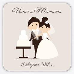 Виниловый гибкий магнит на подарки гостям на свадьбе с женихом и невестой разрезающими праздничный торт