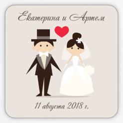 Виниловый гибкий магнит на подарки гостям на свадьбе со стоящими рядом с сердцем женихом и невестой
