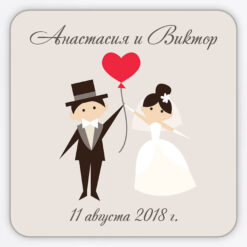 Виниловый гибкий магнит на подарки гостям на свадьбе с улетающими на воздушном шарике молодоженами