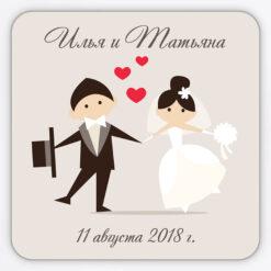 Виниловый гибкий магнит на подарки гостям на свадьбе с изображением танцующих жениха и невесты