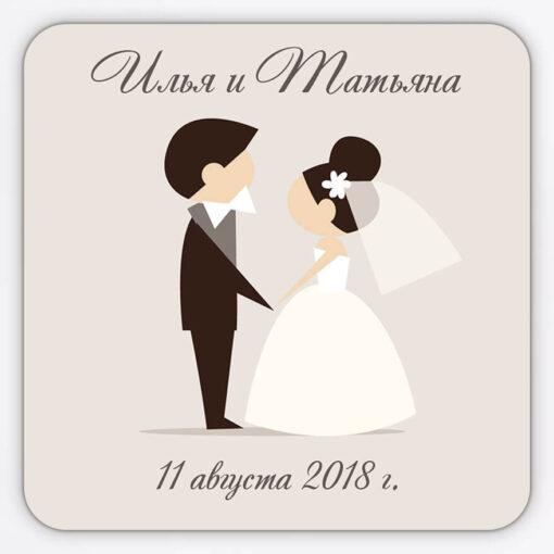 Гибкий плоский магнит свадебный с изображением жениха и невесты стоящих напротив