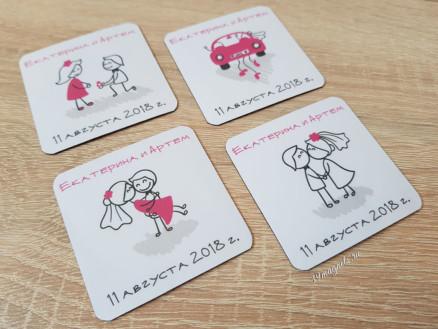 Виниловые свадебные магнитики на подарки гостям