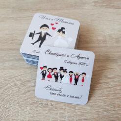 Виниловый свадебный магнит с надписью спасибо что были с нами