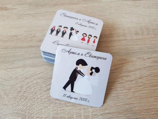 Виниловый свадебный магнитик на подарки гостям на заказ