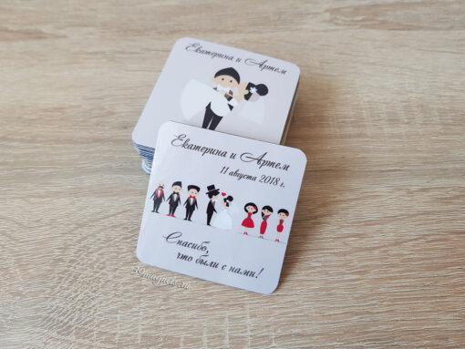 Виниловый свадебный магнит спасибо что были с нами с изображением жениха и невесты в компании гостей