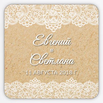 Виниловые магниты на свадьбу для гостей рустик
