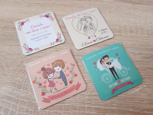Виниловые магниты на свадьбу на подарки от молодых