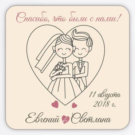 Виниловый свадебный магнит на подарки гостям
