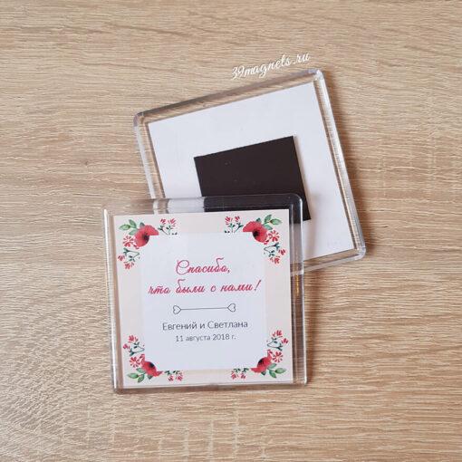 Акриловый (пластиковый) свадебный магнит
