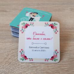 Виниловый свадебный магнитик на подарки гостям с цветами