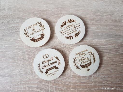 Свадебные магниты деревянные на заказ онлайн
