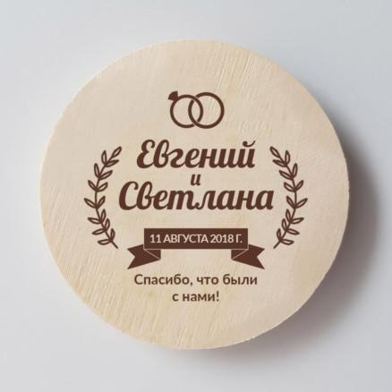 """Деревянный свадебный магнит """"Кольца"""""""