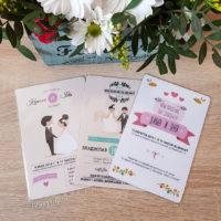 Магнитные пригласительные на свадьбу — новинка сезона