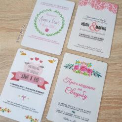 Эксклюзивные пригласительные на свадьбу, печать онлайн