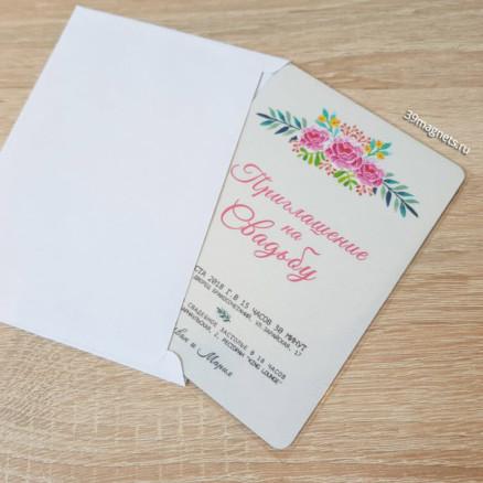 Пригласительное на свадьбу, выполненное на виниловом магните