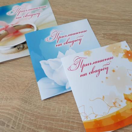 Эксклюзивные приглашения на свадьбу на заказ онлайн