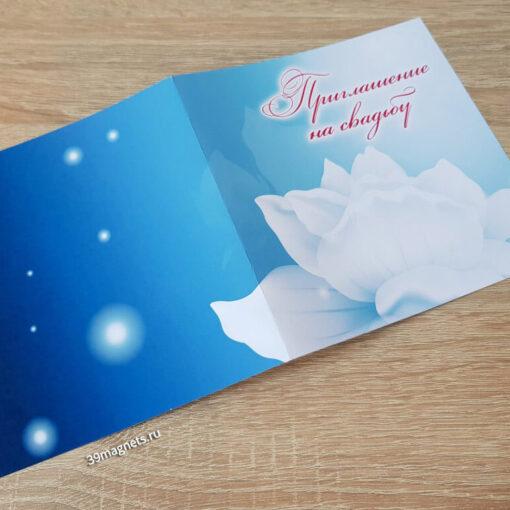 Пригласительное на свадьбу в синем стиле