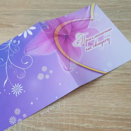 Пригласительное на свадьбу в фиолетовом стиле