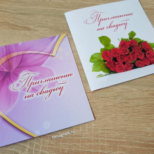 Оригинальные приглашения на свадьбу на заказ онлайн