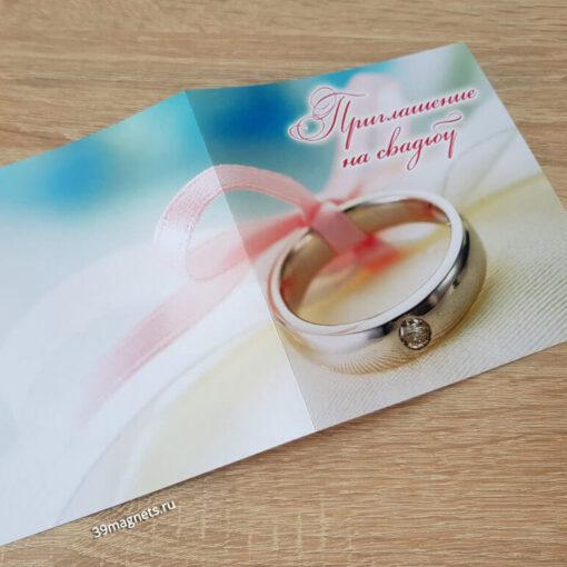 Пригласительное на свадьбу в голубом стиле