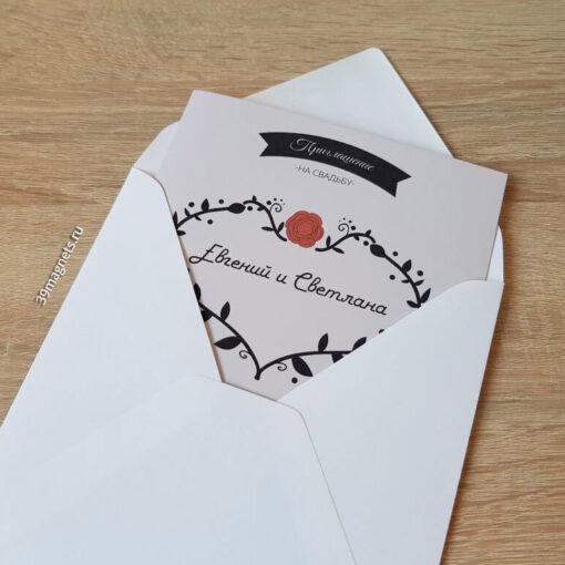 Приглашение на свадьбу в стиле лофт