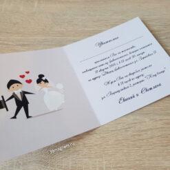 Эксклюзивное пригласительное на свадьбу Молодожены