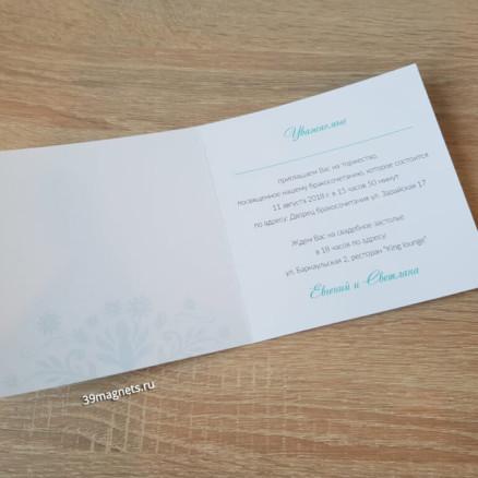 Печать Приглашение на свадьбу в стиле Тиффани на заказ онлайн