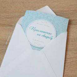 Приглашение на свадьбу в стиле Тиффани на заказ