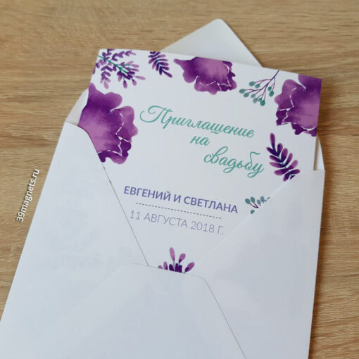 Приглашение на свадьбу в стиле прованс купить онлайн