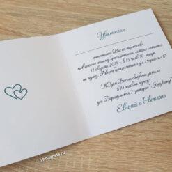 Печать Приглашение на свадьбу «Жених и невеста 5»