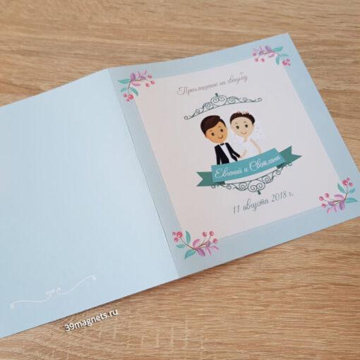 Приглашение на свадьбу «Жених и невеста 5» на заказ